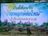DSC_0350_00166