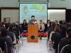 100224 พิธีไหว้ครูนักศึกษาหลักสูตรประกาศนียบัตรบัณฑิต สาขาวิชาชีพครู ประจำปีการศึกษา 2557