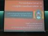 100243 กิจกรรมสัมมนากลางภาคการปฏิบัติการสอนในสถานศึกษา 2 ภาคการศึกษา 2/2557