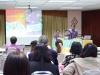 100646 การอบรมเชิงปฏิบัติการส่งเสริมการเรียนรู้วิชาชีพครู