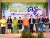 100688 พิธีไหว้ครูและมอบทุนการศึกษา ประจำปีการศึกษา 2561