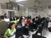 101005  กรอกข้อมูล KSP BUNDIT Online เพื่อใช้เป็นข้อมูลในการขึ้นทะเบียนรับใบอนุญาตประกอบวิชาชีพทางการศึกษา